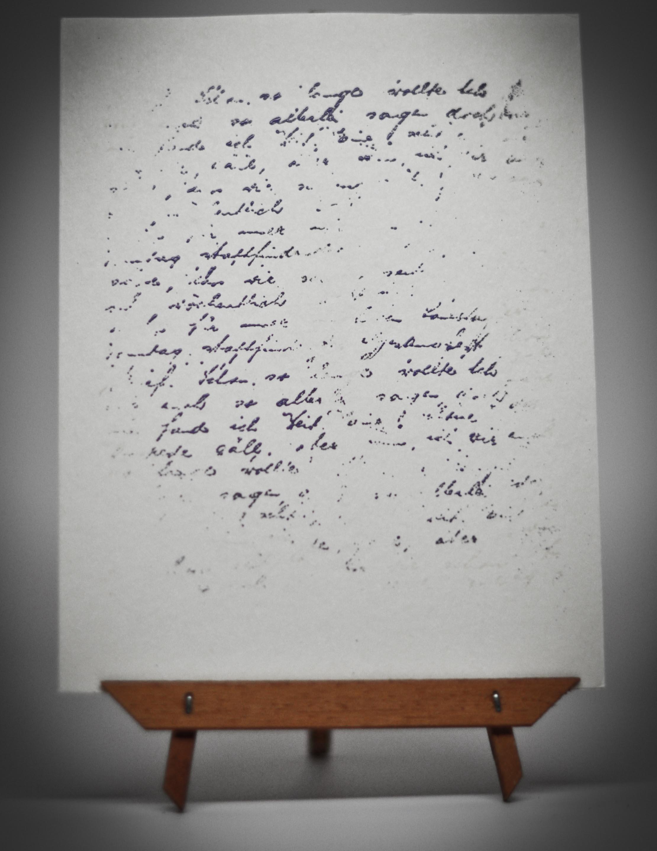 brians essay