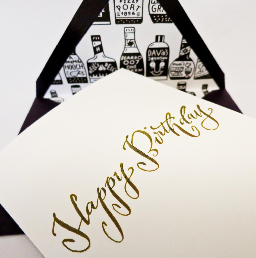 An embossed card and custom made envelope for my brother.